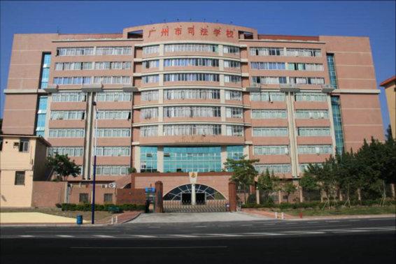 塔内网络签约广州市司法职业学院《耗材协议供应商》